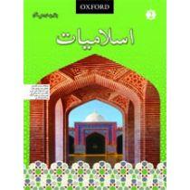 Islamiyat Sindhi Book 2