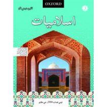 Islamiyat Sindhi Book 3