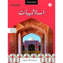 Islamiyat Sindhi Book 4