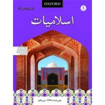 Islamiyat Sindhi Book 5