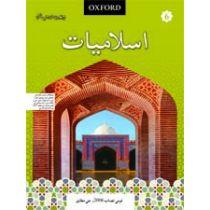 Islamiyat Sindhi Book 6