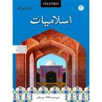 Islamiyat Sindhi Book 7