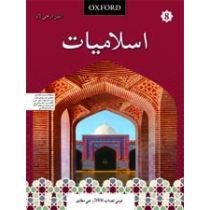 Islamiyat Sindhi Book 8