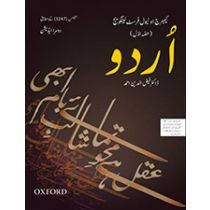 Cambridge O Level First Language Urdu Book 1