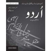 Cambridge O Level Urdu First Language Teaching Guide
