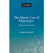 The Islamic Law of Inheritance Second Edition