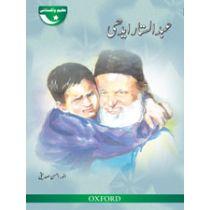 Azeem Pakistani: Abdul Sattar Edhi
