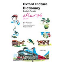 Oxford Picture Dictionary English–Punjabi