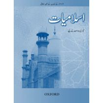 Islamiyat (Urdu) Revised Edition Book 3