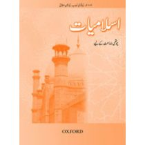 Islamiyat (Urdu) Revised Edition Book 4