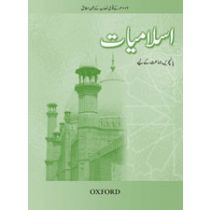 Islamiyat (Urdu) Revised Edition Book 5