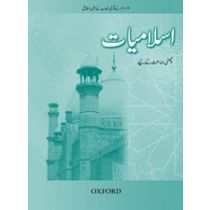 Islamiyat (Urdu) Revised Edition Book 6