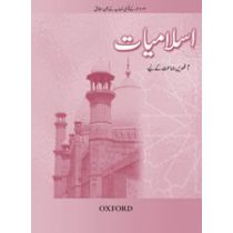 Islamiyat (Urdu) Revised Edition Book 8