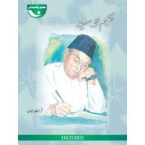 Azeem Pakistani: Hakeem Mohammed Said
