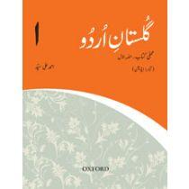 Gulistan-e-Urdu Third Edition Workbook 1