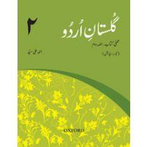 Gulistan-e-Urdu Third Edition Workbook 2