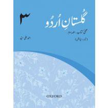 Gulistan-e-Urdu Third Edition Workbook 3