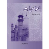 Islamiyat (Urdu) Revised Edition Book 2