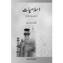 Islamiyat (Urdu) Revised Edition Teaching Guide 4