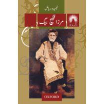 Roshni kay Meenar: Mirza Qaleech Baig