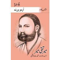 Intikhab-e-Kalam: Mir Taqi Mir Second Edition