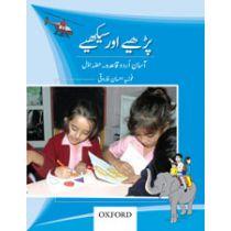 Parhiay aur Seekhiay Book 1