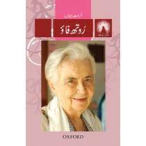 Roshni kay Meenar: Ruth Pfau