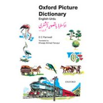 Oxford Picture Dictionary English–Urdu