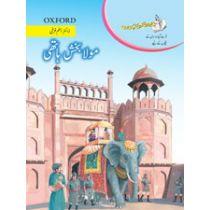 Kitabon ki Kehkashan: Maula Bakhsh Haathi