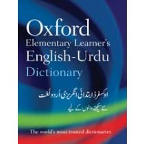 Oxford Elementary Learner's English–Urdu Dictionary