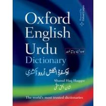 Oxford English–Urdu Dictionary