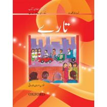 Urdu Reading Scheme: Taray