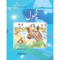 Urdu Reading Scheme: Phool