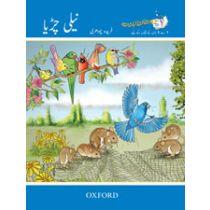 Kitabon ki Kehkashan: Neeli Chirya
