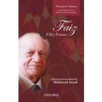 Faiz: Fifty Poems