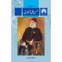 Roshni kay Meenar: Hassan Ali Effendi