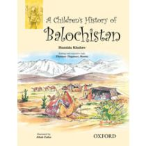 A Children's History of Balochistan (English Version)