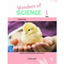 Wonders of Science Book 1