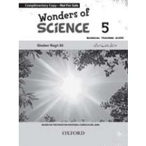 Wonders of Science Teaching Guide 5