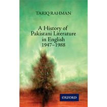 A History of Pakistani Literature in English 1947–1988