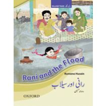 Village Tales: Rani and the Flood