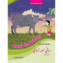Village Tales: Rani and Bholi