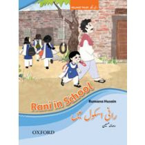 Village Tales: Rani in School