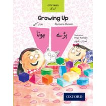 City Tales: Growing up