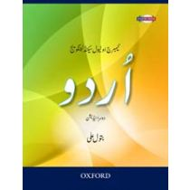 Cambridge O Level Second Language Urdu Second Edition