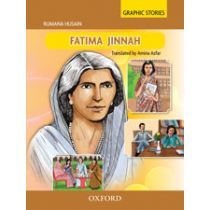 Graphic Stories: Fatima Jinnah
