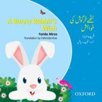 A Bunny Rabbit's Wish