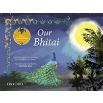 Literary Heritage Series for Young Readers: Our Bhitai