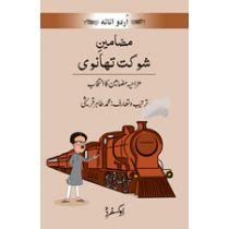 Mazameen e Shaukat Thanvi: Mizahia Mazameen ka Intikhab
