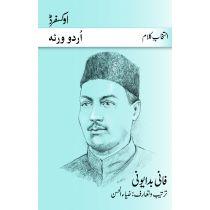 Intikhab-e-Kalam: Fani Badayuni